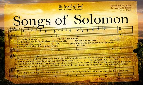 """Israel of God, graphic title """"Songs of Solomon"""""""